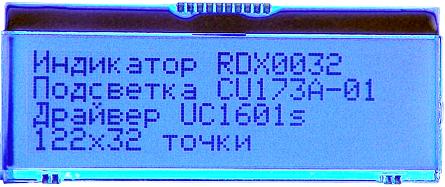 RDX0032