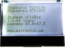 RDX0154