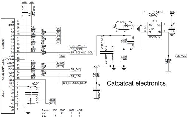 Catcatcat_electronics_CNK109632_01