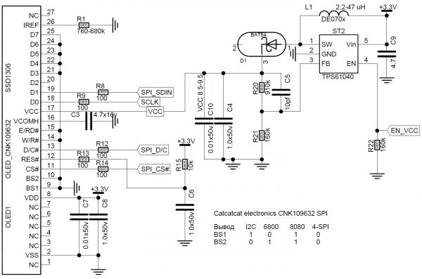 Catcatcat_electronics_CNK109632_SPI