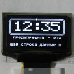 Библиотека для OLED драйвера SSD1306 интерфейс I2C