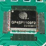 GPS – система глобального позиционирования